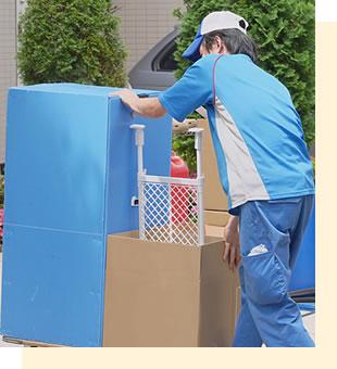 買取品と廃棄品の処理